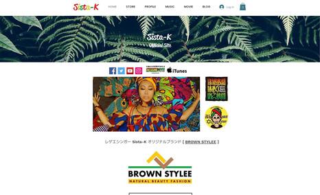 SISTA-K / BROWN STYLEE レゲエしンガーソングライターでもあり、自身のアパレルブランドも立ち上げているSISTA-Kのオフィシ...