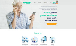 Gaon Website for a great startup which helps the elderl...